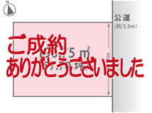 売地【津島市南本町六丁目】