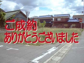 売地 【半田市大高町2丁目】