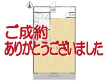 ロータリーマンション栄<903>
