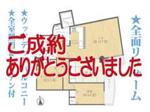 アートハウス有松 <203号室>