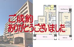 ロイヤルステージ蟹江(南棟)702号室<font size=2 color=ff0000><b>new!</b></font>
