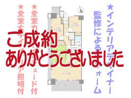 ユーハウス新栄 西館 <1401号室>