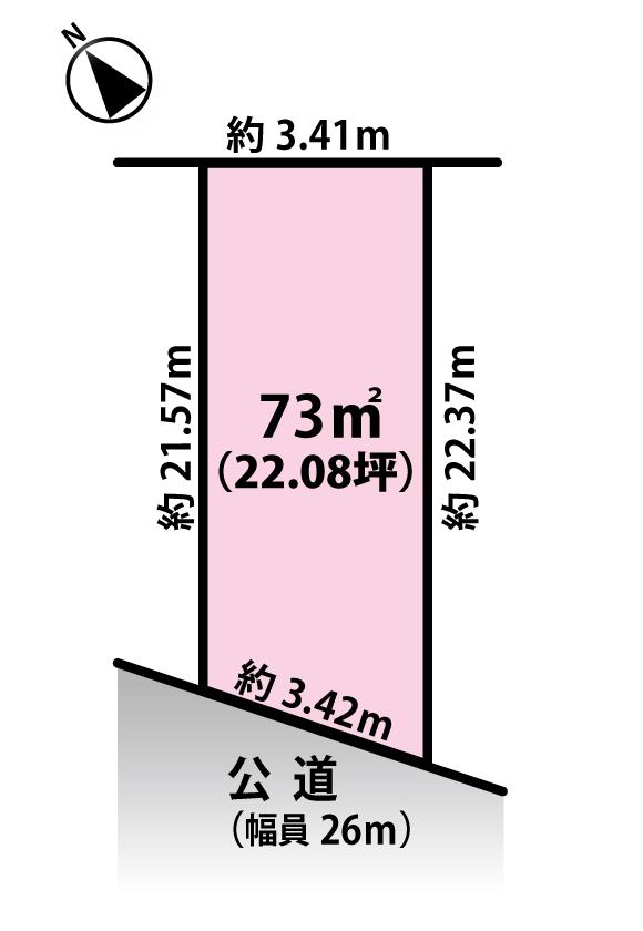 売地【名東区神里1丁目】<font size=2 color=ff0000><b>new!</b></font>