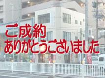売ビル <平安ビル(仮称)>平安一丁目