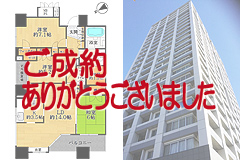 G.A.タワー  《12階部分》