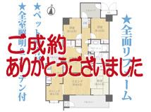 バンベール伏屋 <201号室>