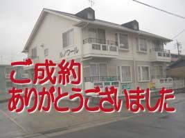 収益物件(春日井市神領町)