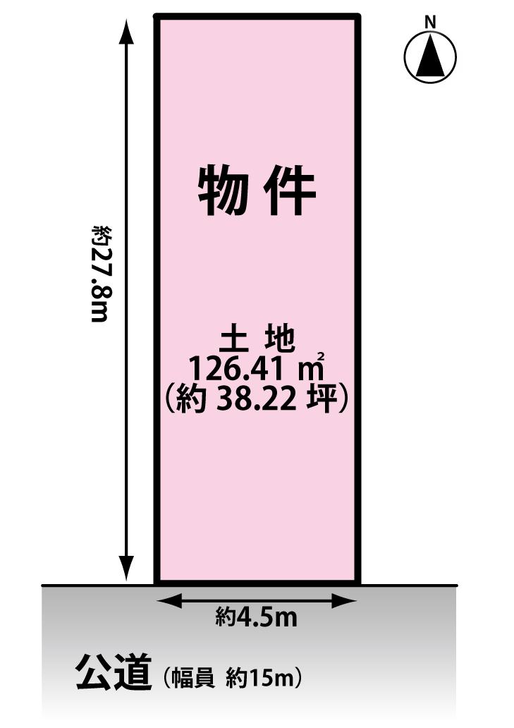 売地【中区丸の内三丁目】