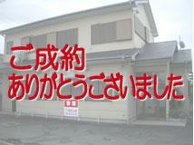 売店舗付住宅 【三重県津市白塚町】