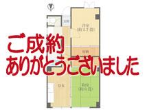 売ビル <ダンケイビル>檀渓通二丁目
