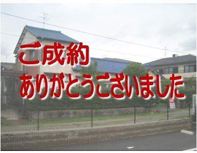 売地 【小牧市久保一色】
