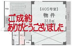 売事務所【東区泉3】泉ビル<405号室><font size=2 color=ff0000><b>new!</b></font>