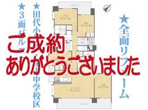 ダイアパレス覚王山 <1001号室>