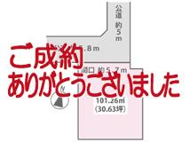 売地 【稲沢市増田北町】
