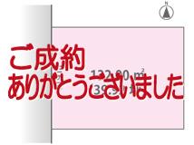 売地 【 弥富市平島中四丁目】