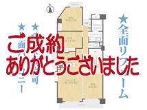 宝マンション名駅西 <601号室>