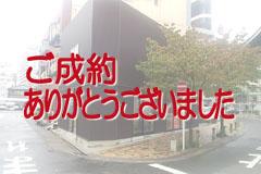 売店舗 <西区那古野>