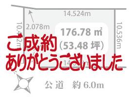 売地 【稲沢市北市場本町1丁目】