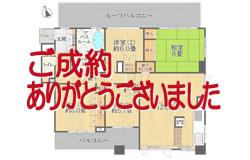 シティハウス覚王山丸山町 <604号室><font size=2 color=ff0000><b>new!</b></font>