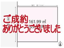 売地 【稲沢市七ツ寺町】