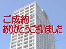 G.A.タワー <1801号室>