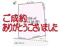 売地 【稲沢市西島】