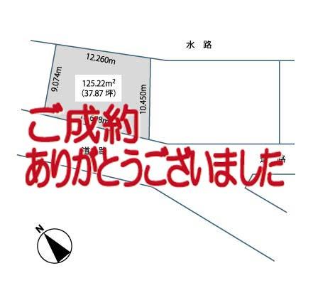 売地 【稲沢市北市場本町】