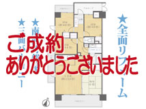 ラビデンス蟹江ステーション <601号室>