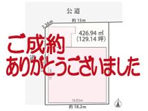 売工場【小牧市大字舟津字久保寺】