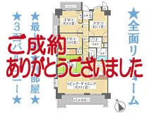 ネオハイツ島田東 <601号室>