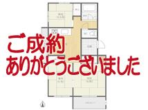 相生山団地 41号棟 <502号室>