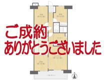 宝マンション西春第二<205号室>