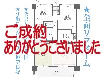ナビシティ津島 <904号室>