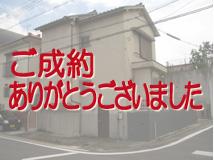売戸建住宅<名東区本郷1丁目>