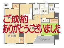 ヴィラコスモス栄<902号室>