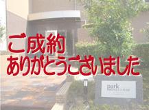 パークホームズ八事表山 フォレストテラス