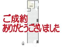 収益物件 <セザール鶴舞公園102号室>