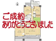 メイツ葵<301号室>