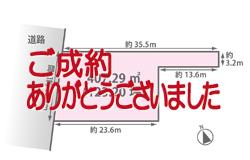 売地【愛西市内佐屋町河原】