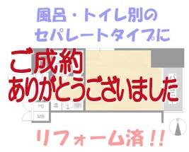 ダイアパレス大須第二 606号<font size=2 color=ff0000><b>new!</b></font>