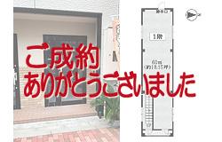 貸テナント<上飯田店舗> 北区上飯田通2丁目