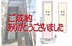 貸ビル【中区新栄一丁目】《東新町:銀の木ビル》