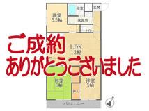 シャルム覚王山【A-1号】