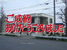 貸戸建住宅 <名東区神里1丁目>