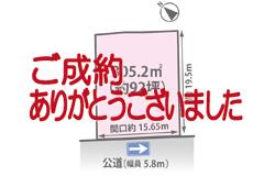貸地 <三重県松阪市京町><font size=2 color=ff0000><b>new!</b></font>