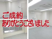 貸事務所 <栄1丁目> ラ・レジダンス・ド・シャトレーヌ101
