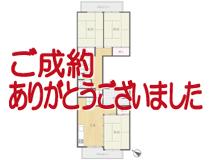 中富住宅E棟<513>