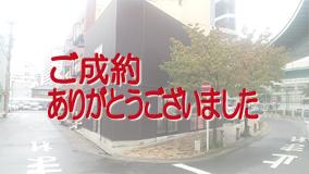貸テナント【西区那古野】