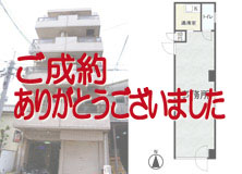 貸店舗・事務所<セザール鶴舞公園102号室>
