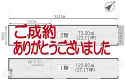 貸テナント<いりなか新築店舗>昭和区隼人町